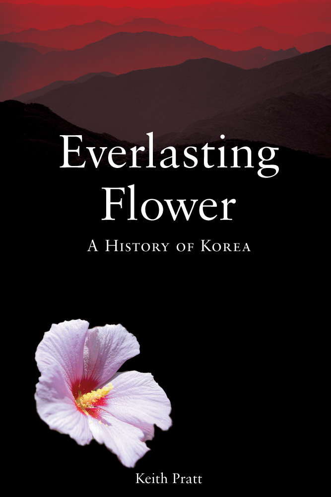 Everlasting Flower