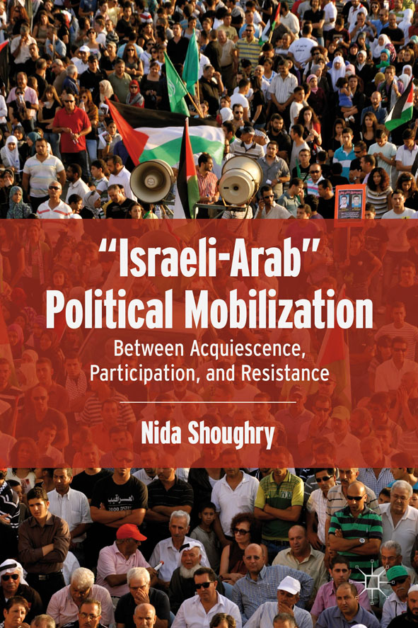 """Israeli-Arab"" Political Mobilization"