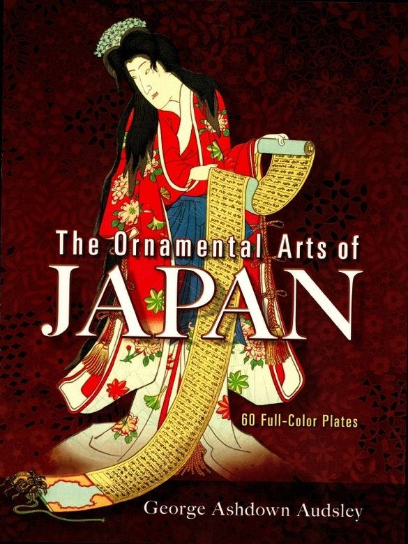 The Ornamental Arts of Japan: 6 Full-Color Plates