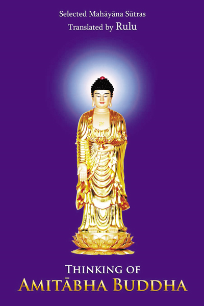 Thinking of Amitābha Buddha By: Rulu
