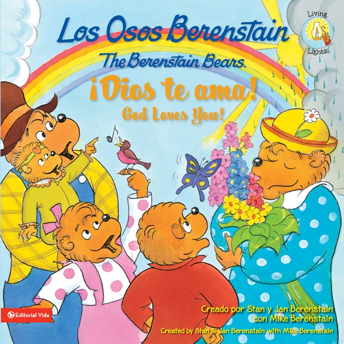 Los Osos Berenstain y la regla de oro/and the Golden Rule By: Stan and Jan   Berenstain w/ Mike Berenstain