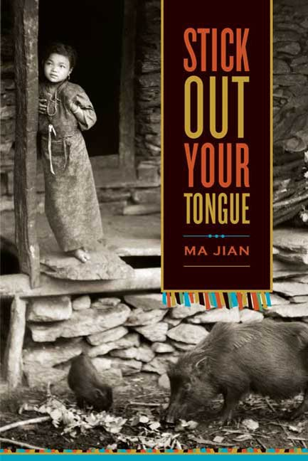 Stick Out Your Tongue By: Ma Jian