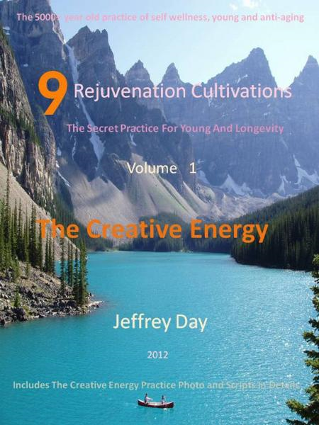 The Creative Energy (The English Edition)