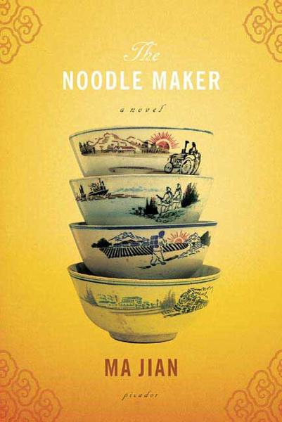 The Noodle Maker