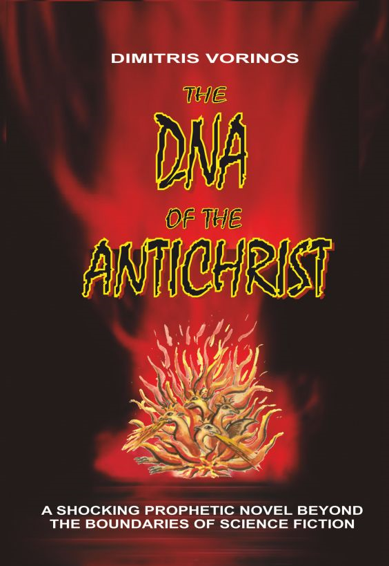 The DNA of the Antichrist