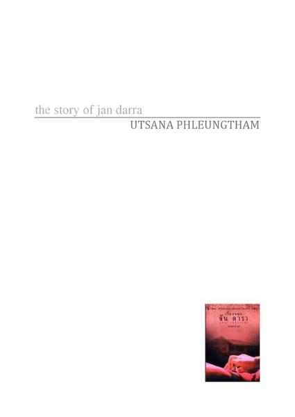 The story of Jan Darra: A Thai erotic novel of the 1960s By: UTSANA PHLEUNGTHAM