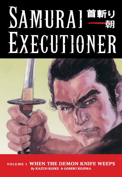 Samurai Executioner Vol. 1