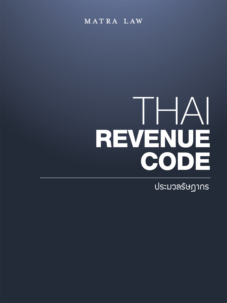 Thai Revenue Code