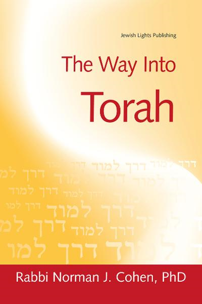 The Way Into Torah