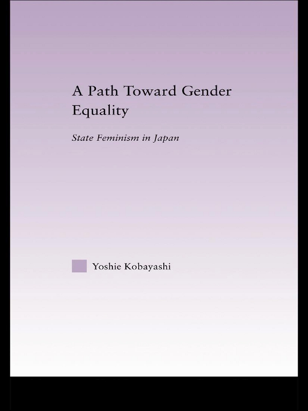 Path Toward Gender Equality