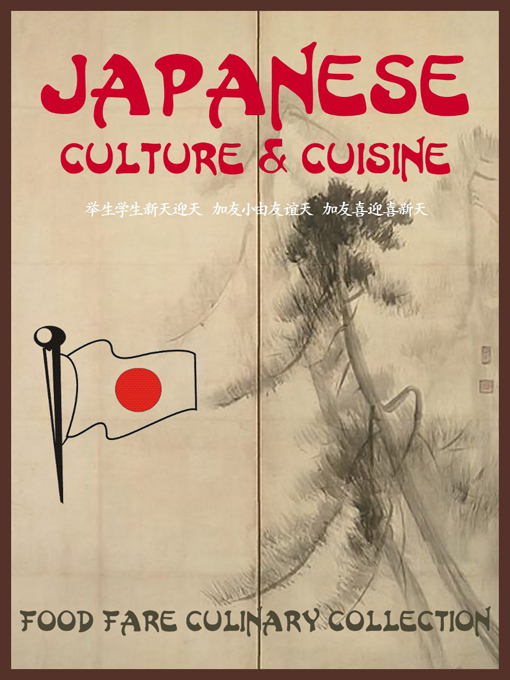 Japanese Culture & Cuisine By: Food Fare,Shenanchie O'Toole