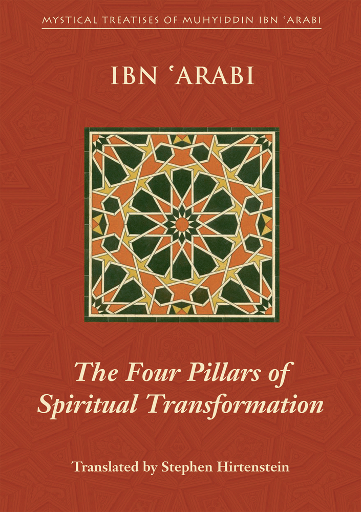 The Four Pillars of Spiritual Transformation: The Adornment of the Spiritually Transformed (Hilyat al-abdal)