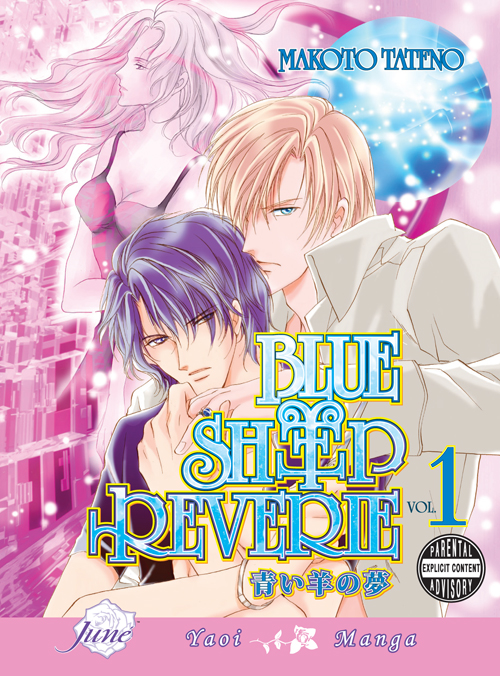 Blue Sheep Reverie Vol. 1 (Yaoi Manga)