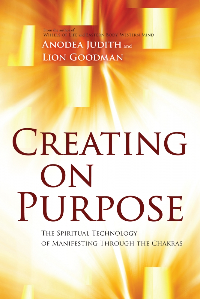 Creating on Purpose