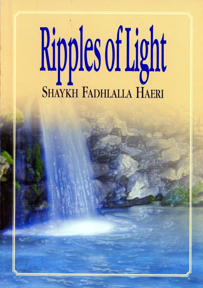 Ripples of Light
