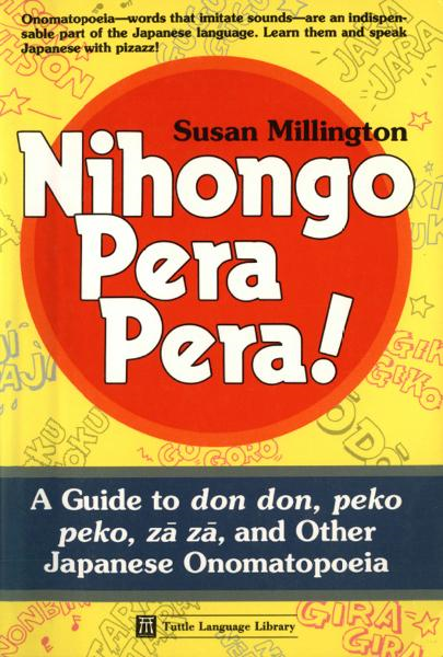 Nihongo Pera Pera !: A User's Guide to Japanese Onomatopoeia By: Susan Millington