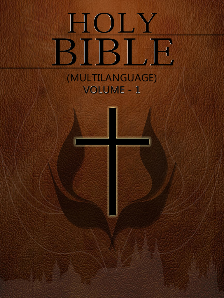 Holy Bible (Multilanguage) Volume 1