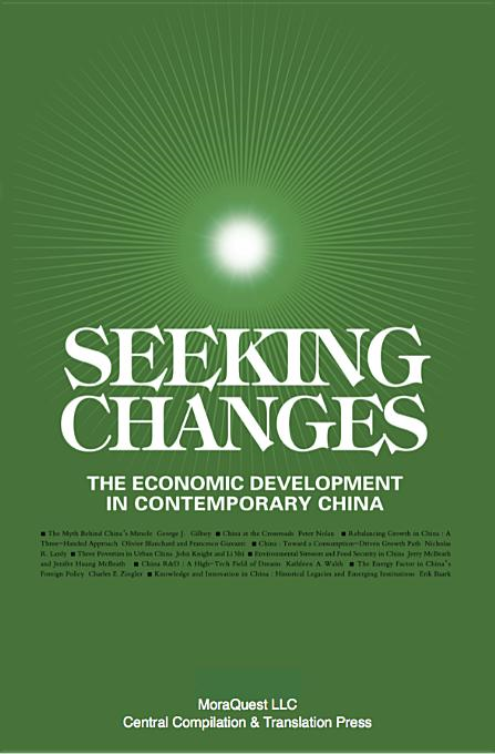 Seeking Changes: Economic Development in Contemporary China