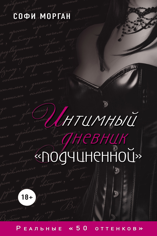 romanticheskie-intim-sochineniya