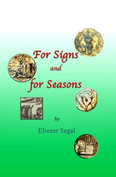 For Signs and for Seasons