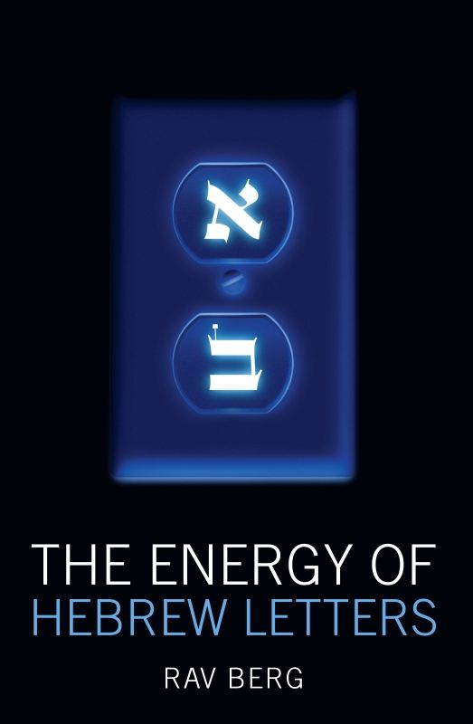 The Energy of Hebrew Letters: The Quantum Story of the Original Alphabet By: Rav P.S. Berg