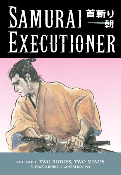 Samurai Executioner Vol. 2