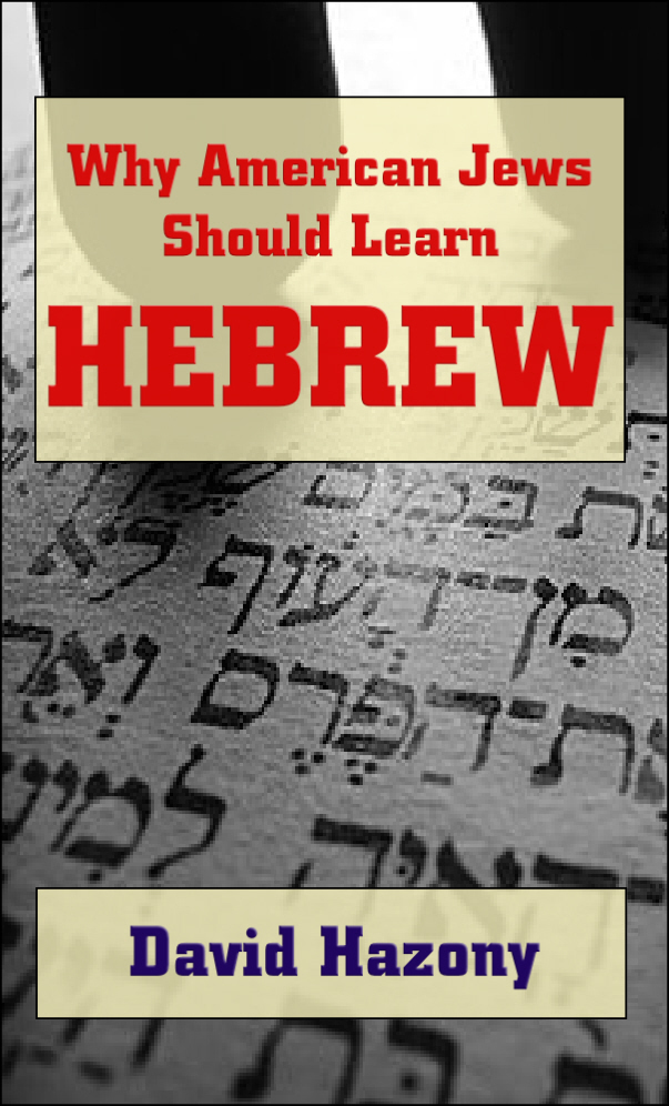Why American Jews Should Learn Hebrew By: David Hazony