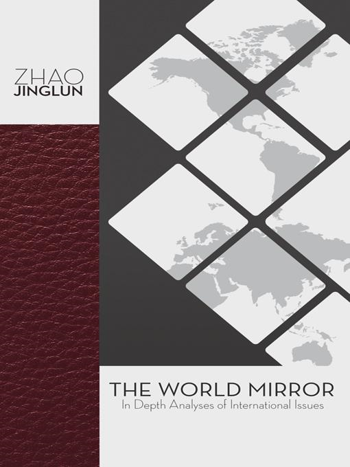 analysis of the mirror Analysis of sylvia plath's mirror - download as word doc (doc), pdf file (pdf), text file (txt) or read online.
