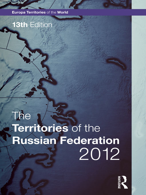 The Territories of the Russian Federation 2012