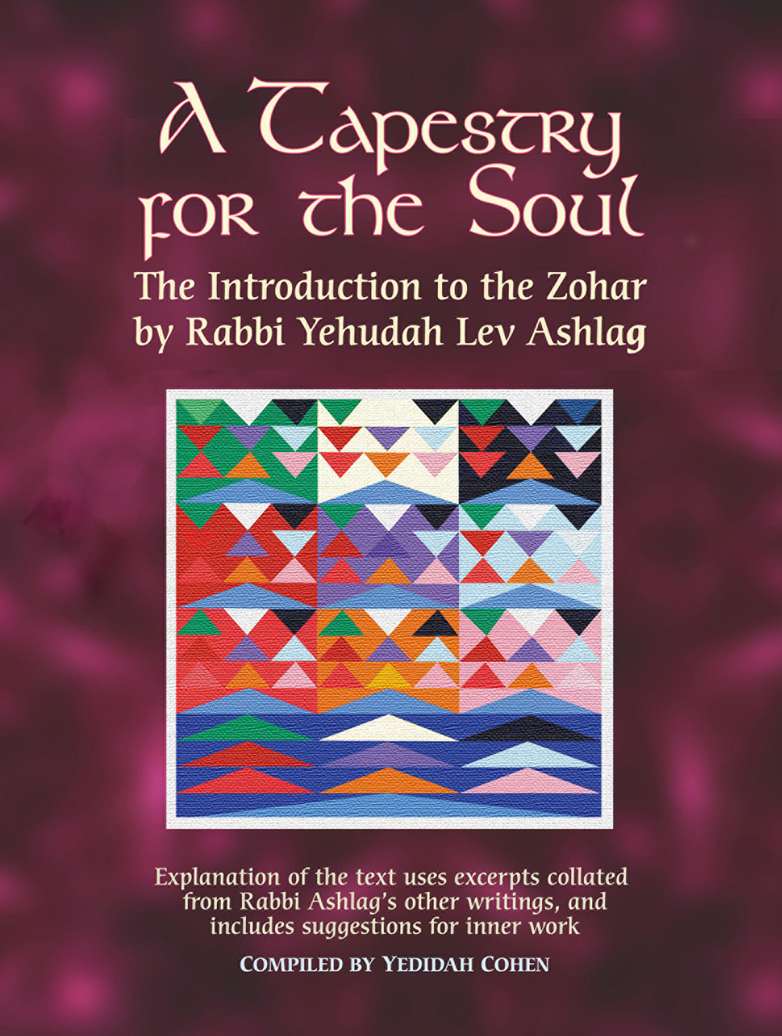 A Tapestry for the Soul: The Introduction to the Zohar by Rabbi Yehudah Lev Ashlag, Explained Using Excerpts Collated from His Other Writings Including Suggestions for Inner Work By: Rabbi Yehudah Lev Ashlag,Yedidah Cohen