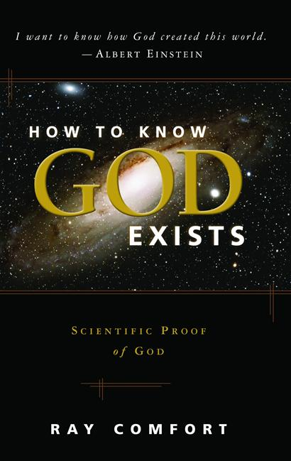 How to Know God Exist