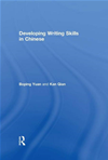 Developing Writing Skills In Chinese
