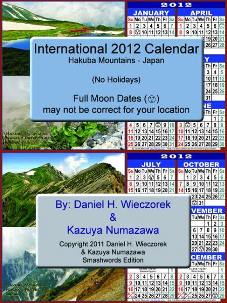2012 International Calendar: Hakuba Mountains - Japan