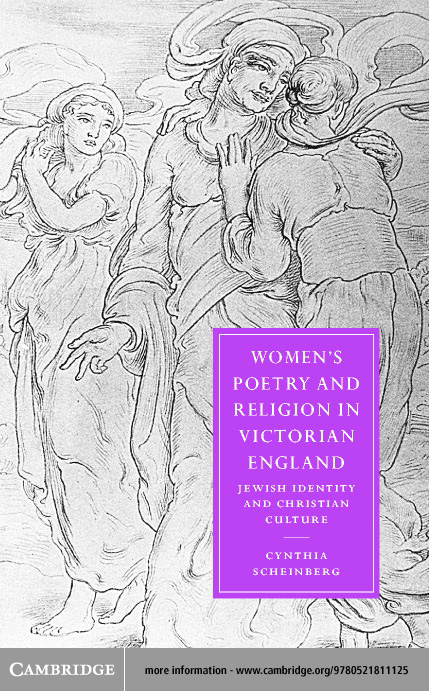 homosexuality in victorian and elizabethan literature Sex and sexuality, then victorian theories of evolution believed that these feminine and masculine attributes traced back to the lowest forms of life.