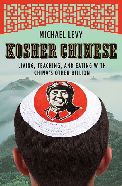 Kosher Chinese By: Michael Levy