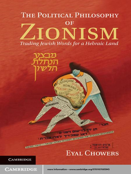 The Political Philosophy of Zionism Trading Jewish Words for a Hebraic Land
