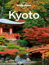 Lonely Planet Kyoto: