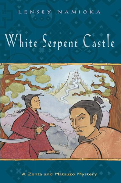 White Serpent Castle By: Lensey Namioka