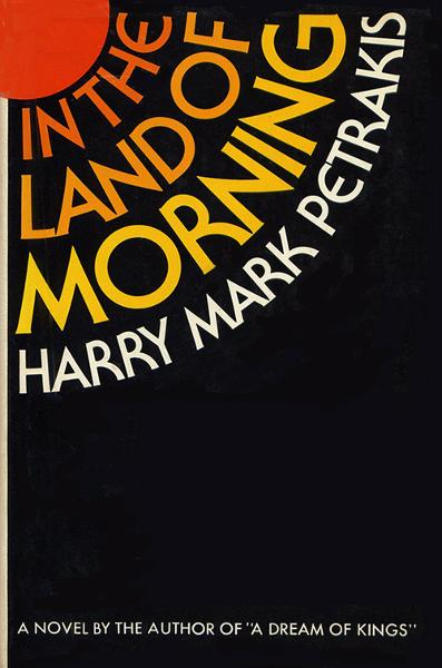 In the Land of Morning By: Harry Mark Petrakis