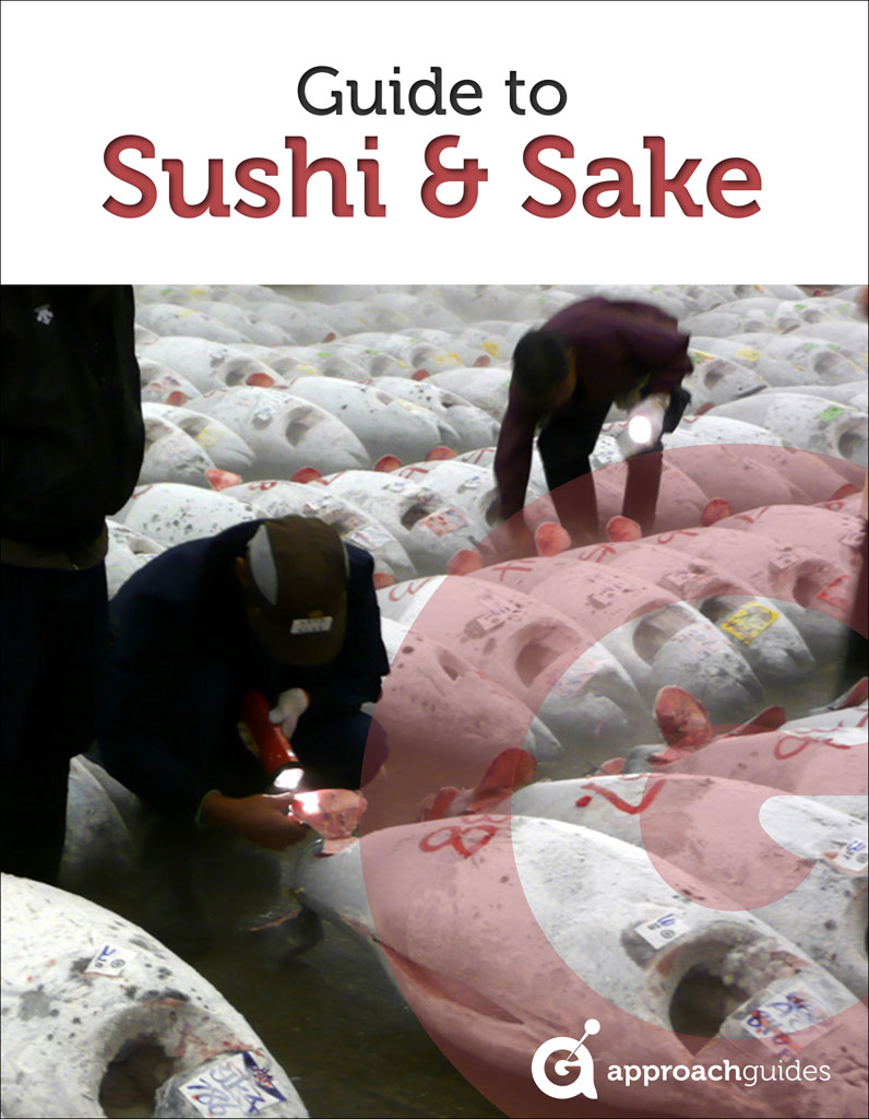 Japan Revealed: Sushi and Sake (Gastronomic Travel Guide) By: Approach Guides,David Raezer,Jennifer Raezer