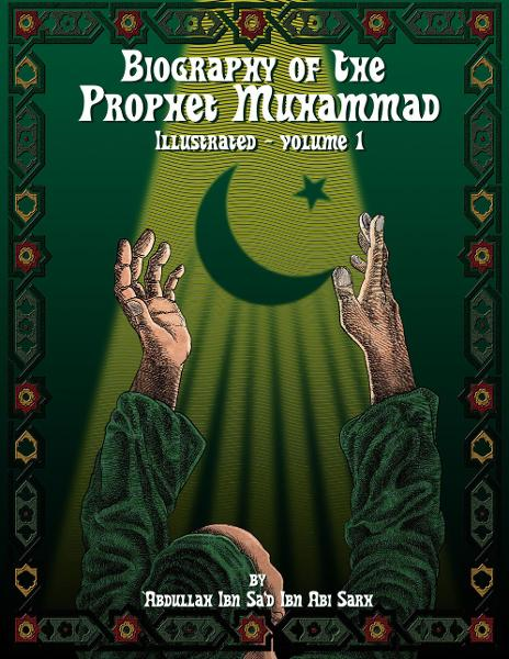 Biography of the Prophet Muhammad - Illustrated - Vol. 1: Biography of the Prophet Muhammad
