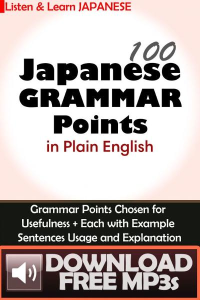 100 Japanese Grammar Points in Plain English