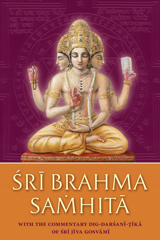 Sri Jiva Gosvami  Bhanu Swami - Sri Brahma-samhita