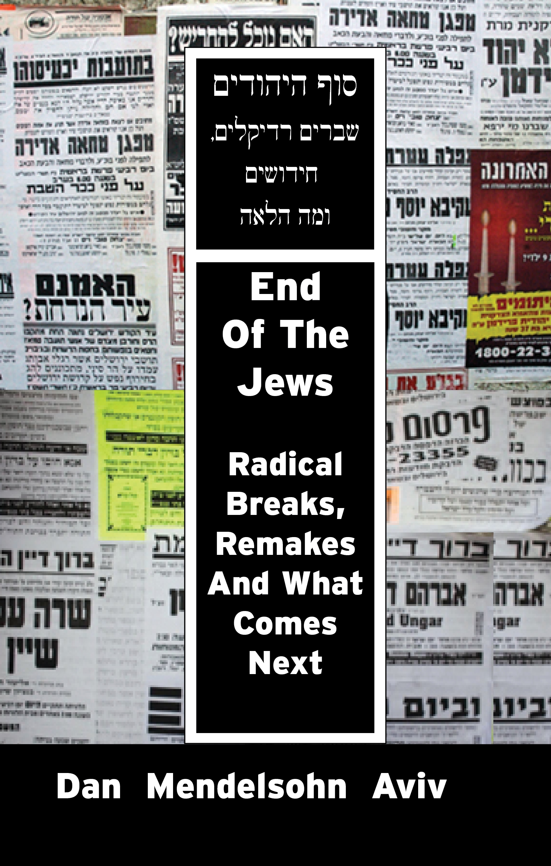 End of the Jews: Radical Breaks, Remakes and What Comes Next