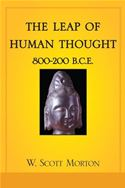 download The Leap Of Human Thought book