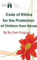 online magazine -  Code of Ethics for the Protection of Children from Abuse