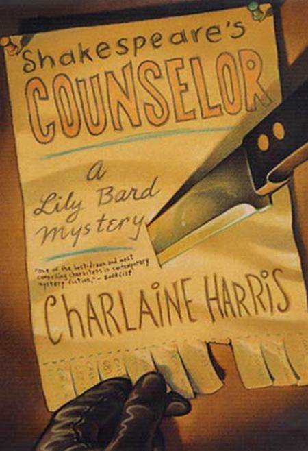 Shakespeare's Counselor By: Charlaine Harris