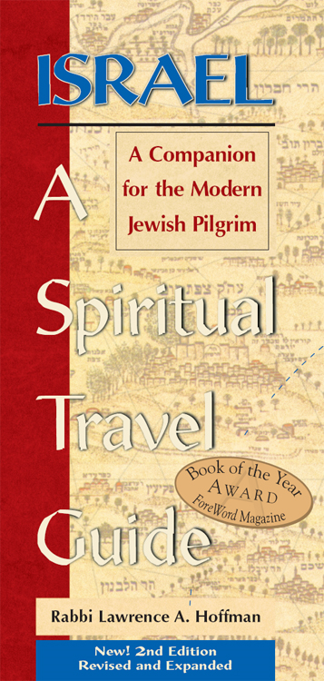 IsraelA Spiritual Travel Guide