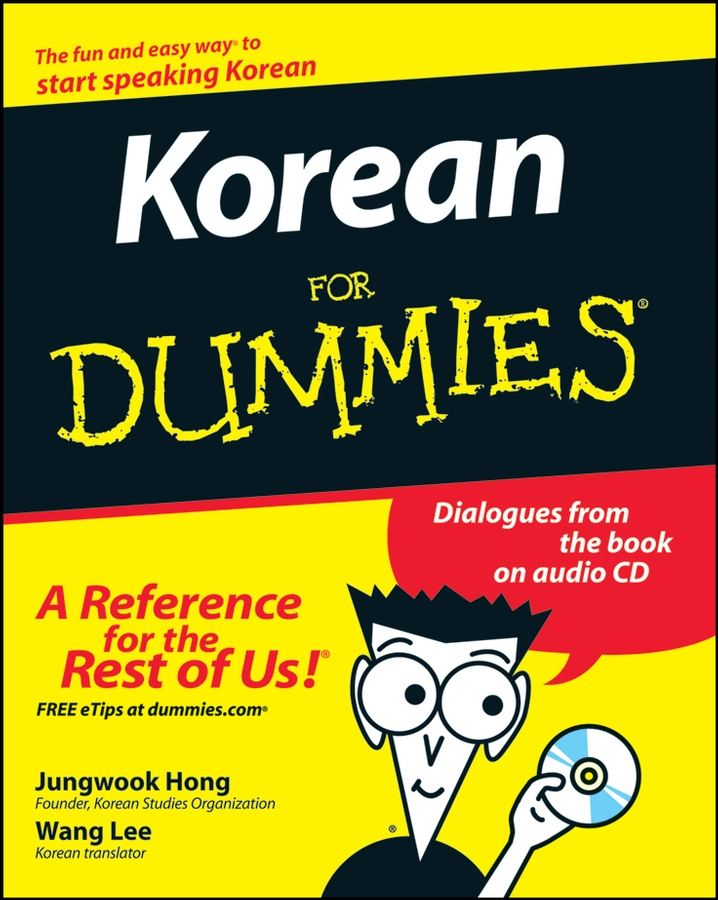 Korean For Dummies By: Jungwook Hong