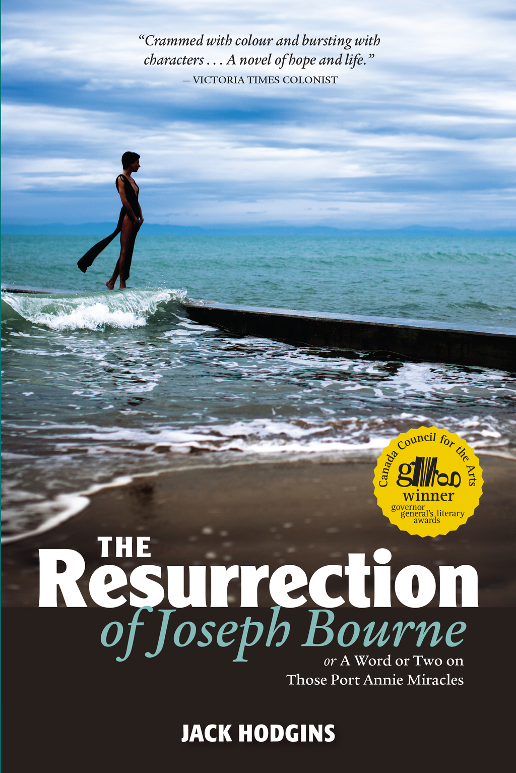 Resurrection of Joseph Bourne